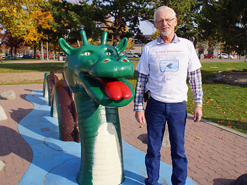 Unique T-Shirts with a likeness of what is most likely one of the best images of Ogopogo ever taken!